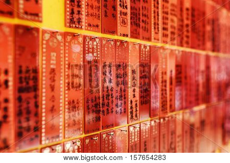 Side View On Red Plates With Inscriptions On The Temple Wall  In Hong Kong