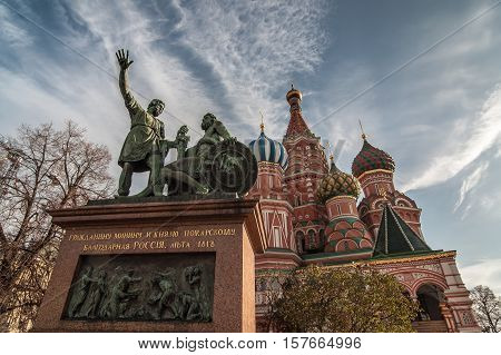 Moscow, Russia - October 25, 2014: The Cathedral of Vasily the Blessed or Saint Basil's Cathedral is a church in Red Square in Moscow, Russia.