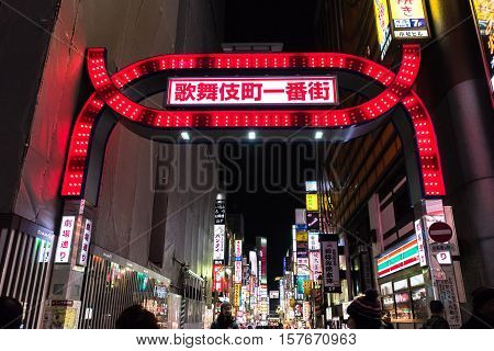 Tokyo, Japan - December 6, 2015: Tourists at Shinjuku's red light district called kabukicho. It is famous for its night life destinations