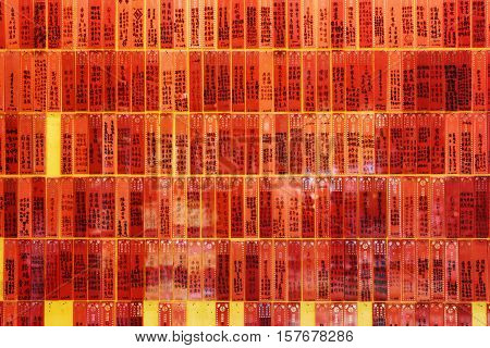 Red Plates With Inscriptions On The Wall Inside The Temple Of The Ten Thousand Buddhas Monastery In