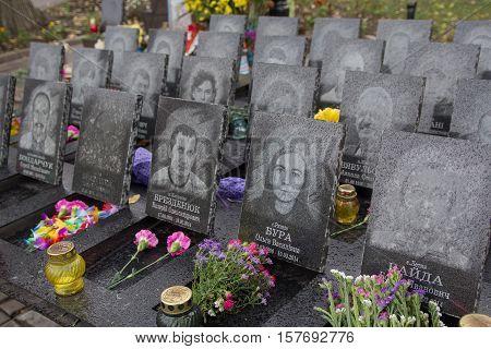 Kiev Ukraine - October 08 2016: Memorial to the victims of the revolution in 2014 at street Institutskaya