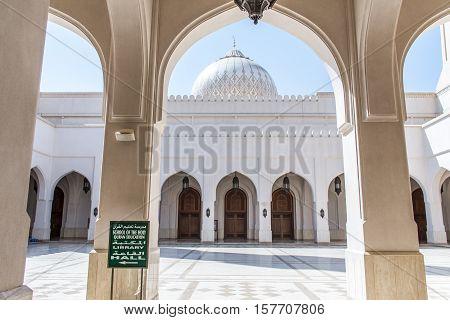 The Sultan Qaboos Grand Mosque in Salalah, Dhofar Region of Oman.