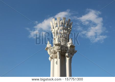 A fragment of column on the background blue sky, VDNKh