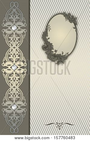 Vintage background with ornamental border decorated with diamonds and old-fashioned decorative frame. Book cover or vintage card design.
