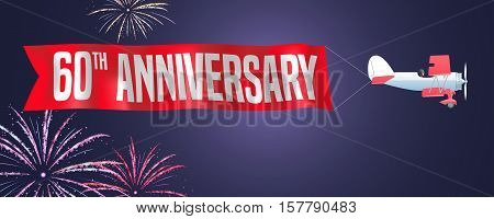 60 years anniversary vector illustration banner flyer icon symbol sign. Design element with biplane and fireworks for 60th anniversary birthday card