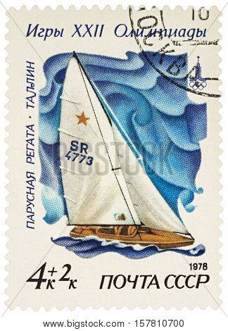 MOSCOW RUSSIA - NOVEMBER 22 2016: A stamp printed in USSR (Russia) shows racing yacht in Star class in Tallinn series