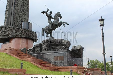 Moscow, Russia May 24, 2016 A fragment of the Victory Monument in the Victory Park on Poklonnaya Hill.