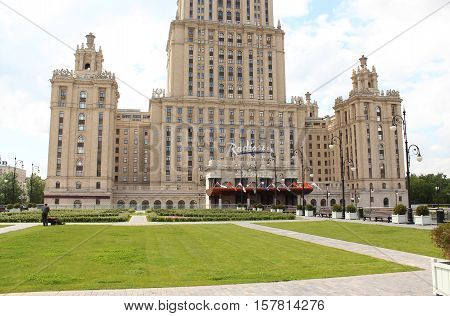 Moscow, Russia May 25, 2016 Hotel