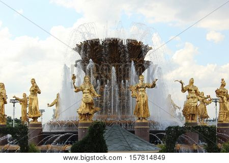 Moscow, Russia May 25, 2016 Fountain