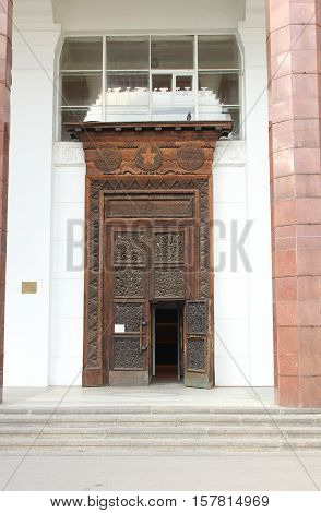 Moscow, Russia May 25, 2016 The entrance door to the