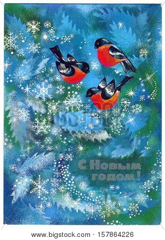 USSR - 1987: Reproduction of vintage postcard shows bullfinches on spruce branches covered with snow 1987 Russian text: Happy New Year!