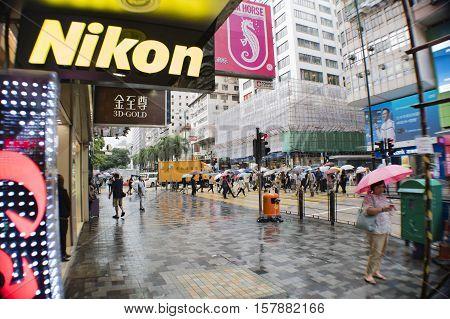 Hong Kong - October 17, 2016: Hong Kong downtown in the rainy season with smog cloud