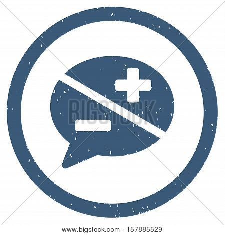 Arguments grainy textured icon inside circle for overlay watermark stamps. Flat symbol with unclean texture. Circled dotted vector blue ink rubber seal stamp with grunge design on a white background.