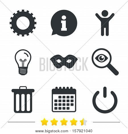 Anonymous mask and cogwheel gear icons. Recycle bin delete and power sign symbols. Information, light bulb and calendar icons. Investigate magnifier. Vector