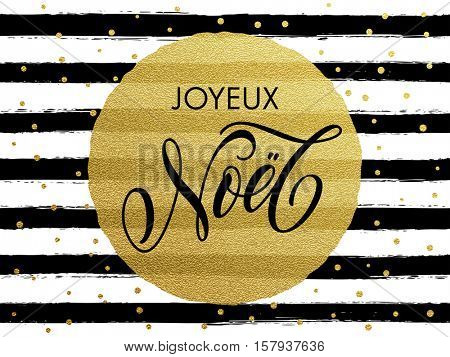 Merry Christmas Joyeux Noel French text. Vector black stripes, snowflakes, golden glittering circle ball ornament. Calligraphy lettering modern trend. Gold glitter gilding greeting card
