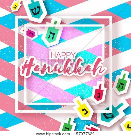 Happy hanukkah with dreidels - spinning top. Jewish holiday on pink blue stripes background with square frame for text. Vector Illustration.