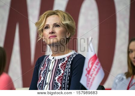 Moscow, Russia - March 29, 2015: Member of the State Duma from United Russia Party and member of United Russia's General Council Irina Yarovaya during the Sambo World Cup Memorial A. Kharlampiev 2015.