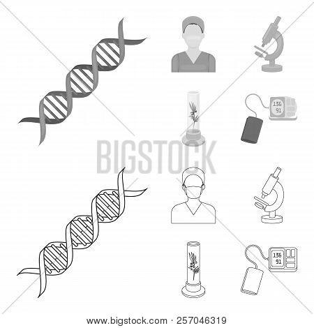 Plant In Vitro, Nurse, Microscope, Tonometer. Medicine Set Collection Icons In Outline, Monochrome S