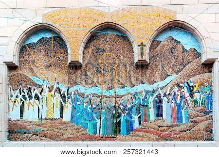 Cairo, Egypt February 18, 2017mosaic Representing Jesus Christ At The Entrance Of A Small Coptic Chu