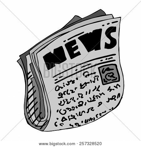 Newspaper. Vector Of A Newspaper With News News. Hand Drawn Newspaper With News.