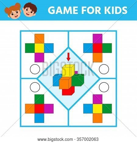 Education Logic Game For Preschool Kids. Kids Activity Sheet. Find Figure Matching. Top View Of A Fi