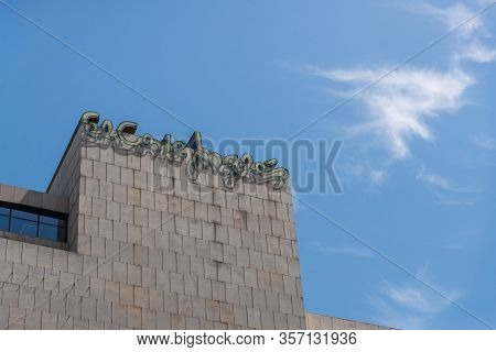 Barcelona, Spain - August 1, 2019: Building With Signs Of Corte Ingles Mall
