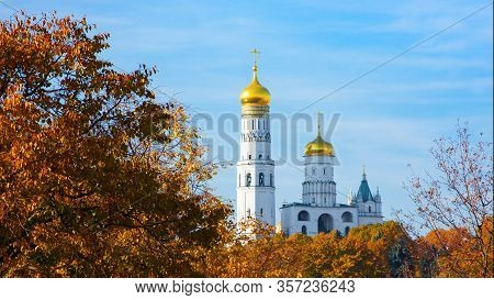 Ivan The Great Belltower In Center Of Moscow In Autumn. Kremlin. Churches Moscow. Religious Tourism