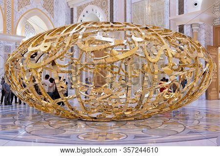 Abu Dhabi, Arab Emirates, March, 19, 2019. People Walking Near Sculptural Composition The Power Of W