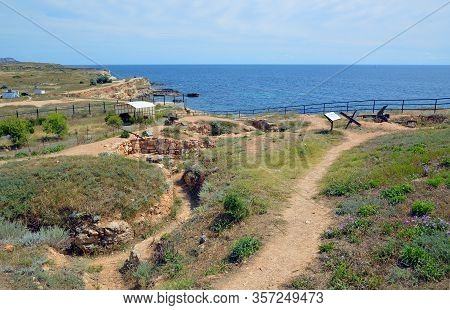 Sevastopol, Crimea - July, 2019: Trench Park. A Fragment Of The Defensive Line. July 1942 Museum His