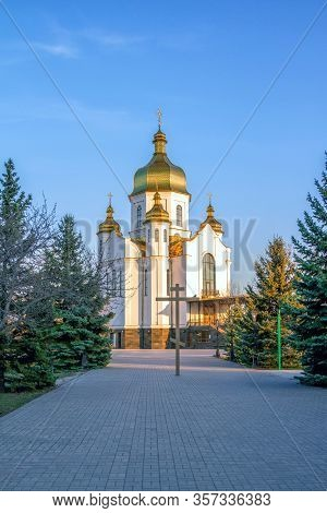 Zaporizhzhia/ukraine - March 19, 2020: Exterior - White Façade And Golden Dome - And The Yard Of Ort