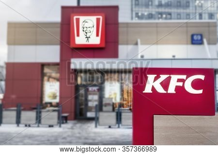 Krasnoyarsk, Russia, March 20, 2020: Kfc Restaurant, View Of The Building From The Outside And A Bur
