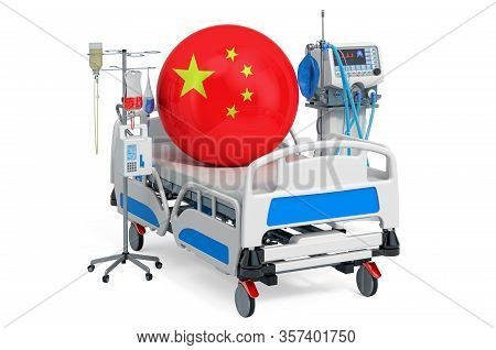 Chinese Healthcare, Icu In China. 3d Rendering Isolated On White Background