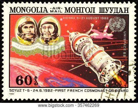 Moscow, Russia - March 17, 2020: Stamp Printed In Mongolia Shows Russian Cosmonaut Vladimir Dzhanibe