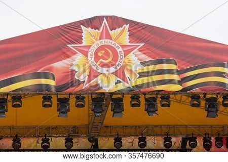 Anapa, Russia - May 9, 2019: Decoration Of The Dome Of The Stage In The Style Of Celebrating Victory