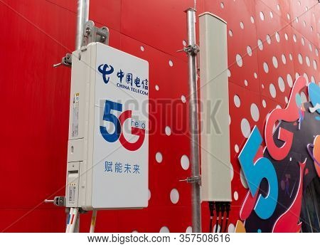 Chongqing, China - Sep 4, 2019: Transmitter Used For 5g Mobile Network In China. 5g Is The Next Gene