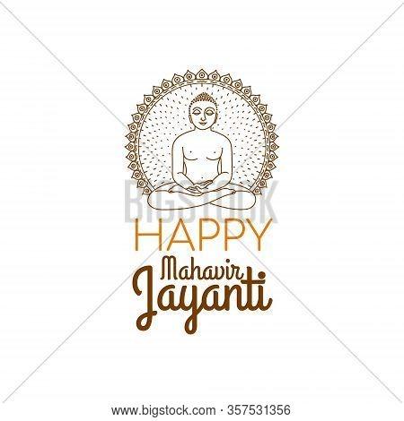 Illustration Of Mahavir Jayanti Celebration Background. Brown And Orange Illustration.