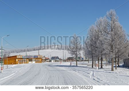 Khatgal, Mongolia, February 24, 2020 : Houses Of Khatgal. The Small Town Is Known As One Of The Cold