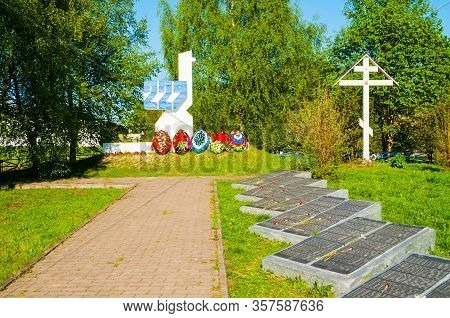Veliky Novgorod, Russia - May 12, 2018. Memorial To The Soldiers Of The 229 Rifle Division Who Died