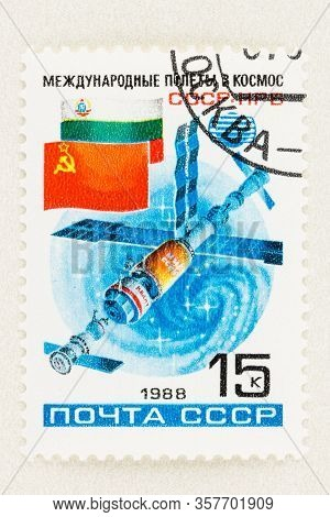 Seattle Washington - March 25, 2019: Close Up Of Used Soviet Union Stamp Commemorating The Soviet-bu