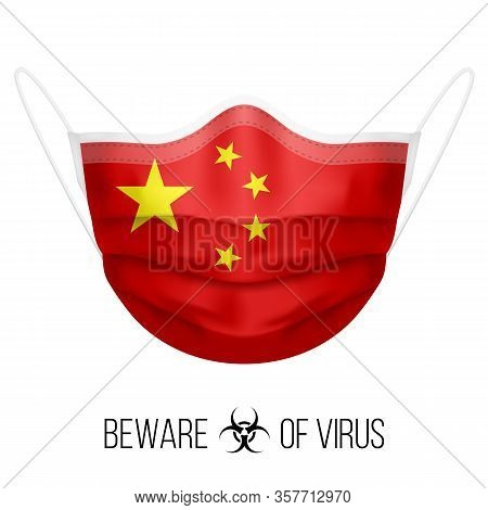 Medical Mask With National Flag Of China As Icon On White. Protective Mask Virus And Flu. Surgery Co
