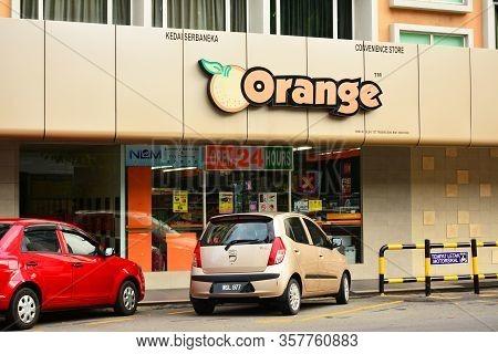 Kota Kinabalu, My-june 21: Orange Convenience Store Facade On June 21, 2016 In Malaysia. Orange Is A