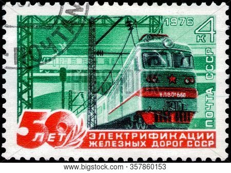 Saint Petersburg, Russia - March 15, 2020: Postage Stamp Issued In The Soviet Union Dedicated To The