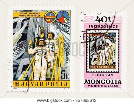Seattle Washington - March 25, 2020: Close Up Of Hungary And Mongolia 1980 Postage Featuring Stamp I