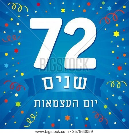 72 Years Anniversary Israel With Independence Day Jewish Text. Israel Holiday Yom Haatzmaut Isolated