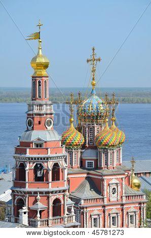 Orthodox Church In Nizhny Novgorod