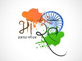 Happy Indian Republic Day or Independence Day concept with stylish text Bharat, Hamara Gaurav (India, Our Pride) in tricolours and ashoka wheel on grey background.  poster