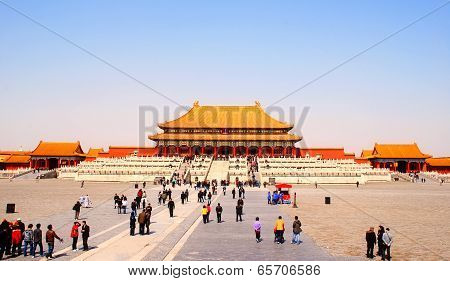 The Gate Of Supreme Harmony In Forbidden City, Beijing, China