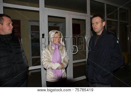 politicians Nikolay Lyaskin, Alexei Navalny and Evgenia Chirikova