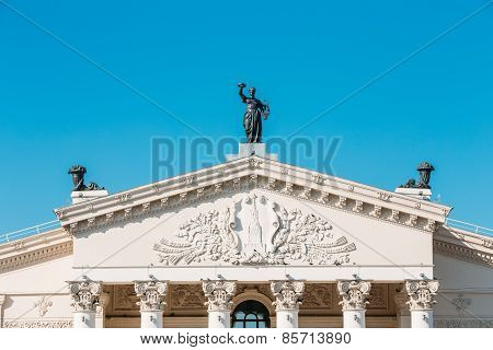 Architectural Elements And Details Of Building Gomel Regional Drama Theatre On The Main Square Of Lenin poster