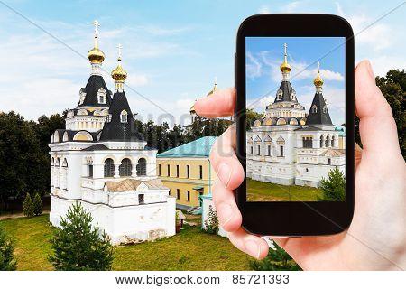 Tourist Photographs Of Dmitrov Kremlin, Russia
